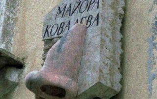 Необычные памятники в СПб, Меблированные комнаты Вернисаж - метро Гражданский Проспект на севере Санкт-Петербурга
