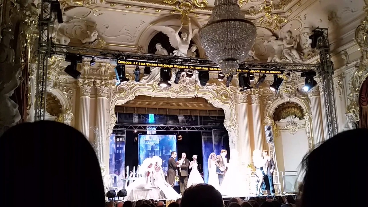 Санктъ-Петербургъ опера