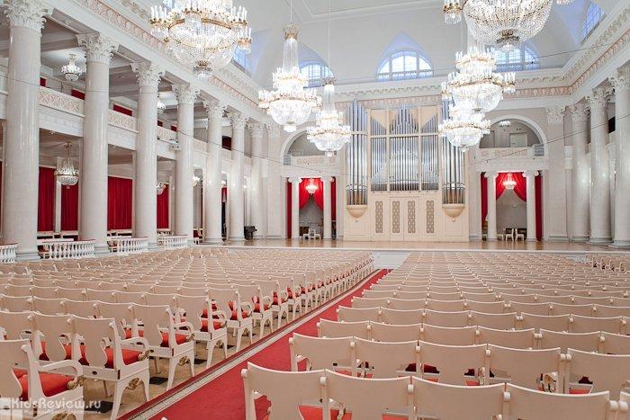 Филармония в Петербурге