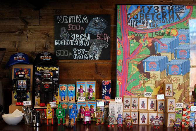 музей советских автоматов