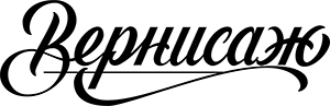 Фотогалерея ресепшен, Меблированные комнаты Вернисаж - метро Гражданский Проспект на севере Санкт-Петербурга